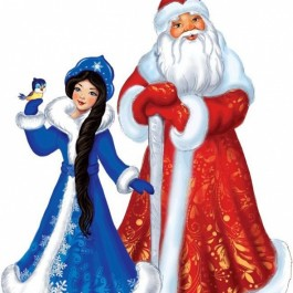 Дед-Мороз-и-Снегурочка-красивые-картинки-подборка-для-детей-11